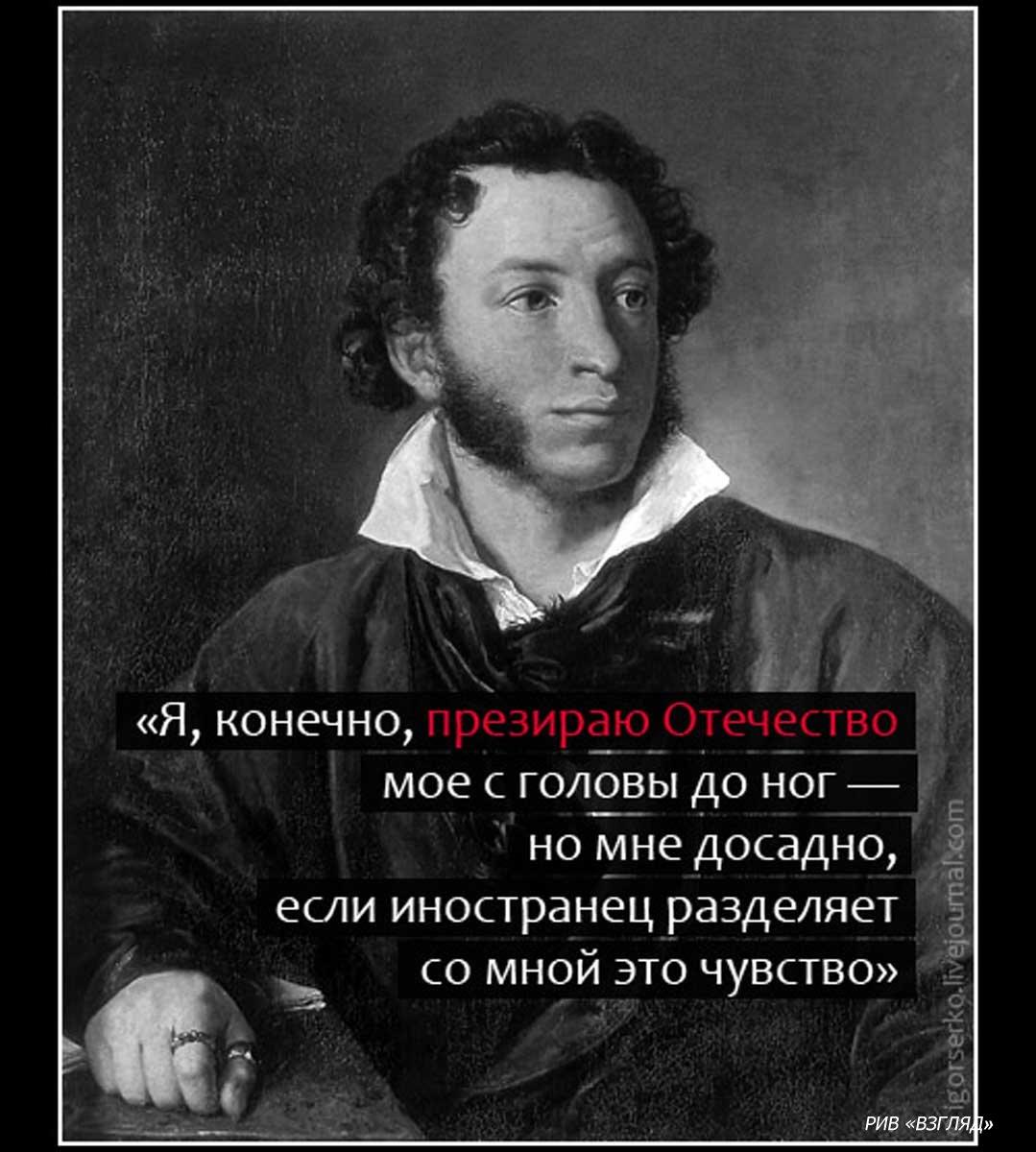 Цитаты о памяти писателей